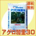 【人気商品】天然椰子殻カリ肥料 農場用アグロ加里30(20kg)[肥料 有機 農業 園芸 家庭菜園] 【HLS_DU】【2015】
