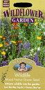 園芸・種子・種・ワイルドフラワー・ミックス・ガーデニングの井手商会。英国やヨーロッパに自...