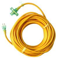 KOWA・Pランプ付コード15A20M・電動工具・電工ドラム・コード・延長コード・20M