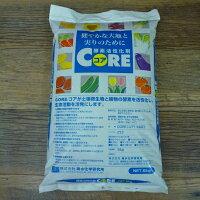 [酵素活性剤]コア(CORE)5kg(送料込)[土壌改良、ミネラル、微量要素]