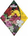 フランス直輸入の花の種。バルコニーフラワーMIX(No.319)