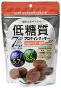 低糖質プロテインクッキーココア味 168g