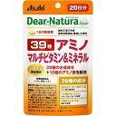 ディアナチュラスタイル ストロング39アミノマルチビタミン&ミネラル 60粒 Dear-Natura アミノ酸 ビタミン ミネラル サプリ サプリメント アサヒグループ食品