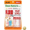 ディアナチュラスタイル 乳酸菌×マルチビタミン 40粒 Dear-Natura ビタミンD 健康管理 食生活 野菜不足 サプリ サプリメント アサヒグループ食品