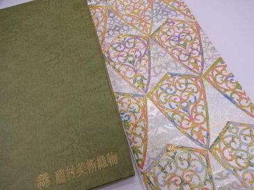 【IDN】 龍村美術織物 たつむら製 飛鳥宝冠錦袋帯(未仕立て)【q新品】【着】