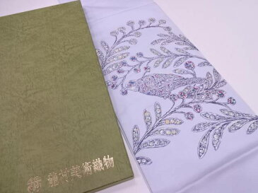 【IDN】 龍村美術織物 たつむら製 葉瑛錦袋帯【q新品】【着】