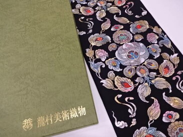 【IDN】 龍村美術織物 たつむら製 手織り螺鈿唐草錦袋帯(未仕立て)【q新品】【着】