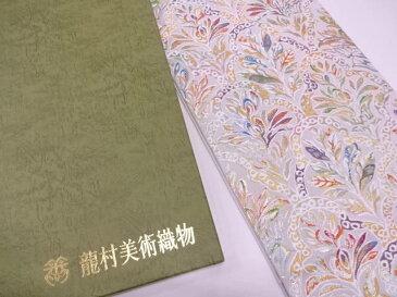 【IDN】 龍村美術織物 たつむら製 彩樹錦袋帯(未仕立て)【q新品】【着】