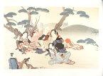 【IDN】 岩佐又兵衛 春郊喜々図 手摺木版画【中古】【道】