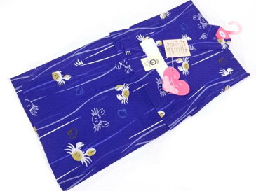 【IDN】 童くらぶ 蟹に貝模様男児浴衣(90センチ)(青)【新品】【着】