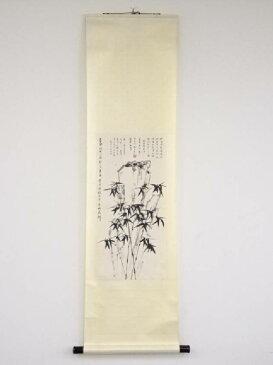 【IDN】 中国画 鄭板橋 竹図 印刷紙本掛軸【中古】【道】