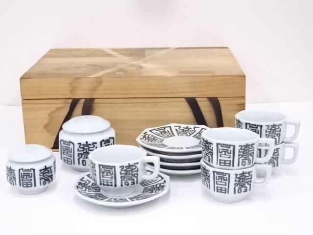 【IDN】 高麗白磁文字入コーヒーカップセット【中古】【道】