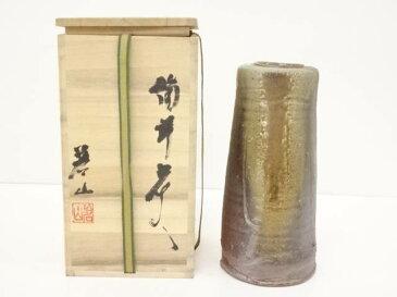 【IDnet】 備前焼 岡本碧山造 花瓶【中古】【道】