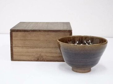 【IDnet】 飴釉茶碗【中古】【道】