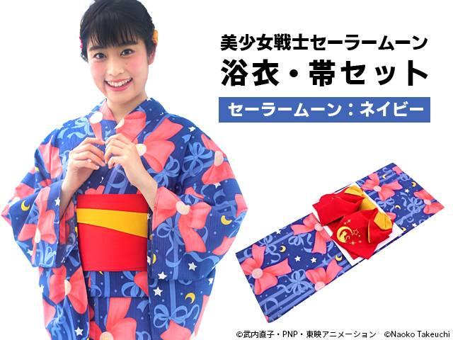 【IDnet】 セーラームーン浴衣 セーラームーンモデル(紺)【新品】【着】