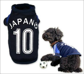 サッカー日本代表のユニフォームをモデルにしたiDogオリジナルのサッカーシャツです!【i Dog/...