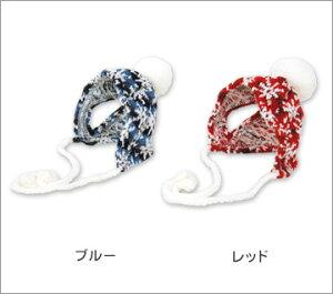 季節を感じる雪模様のニット帽子。寒い日もかわいくオシャレできるね♪ブルー青/レッド赤2色あ...