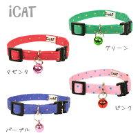 【猫】【首輪】iCatアイキャットキティカラーカラフルピンドット。キュートな3色
