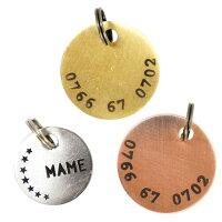 【迷子札】【犬】【猫】iDog&iCatオリジナルメタルネームタグ迷子札クラウン。二重カンはシルバーにはシルバー、ゴールドとブロンズにはアンティークゴールドのものが付きます。
