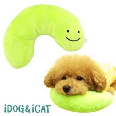 【犬 枕】iDog&iCat アイドッグ オリジナル そらまめのアゴ置きピロー[メール便不可]…