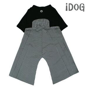 【着物 犬の服 iDog】紋付き・袴のセットは。お正月やお祝い事などに大活躍 ブラック黒色ありま...