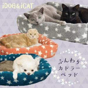 【犬 猫 ベッド】iDog&iCat ふんわり星空のスクエアベッド Mサイズ[メール便不可] 【クッション カドラー】【ペットベット ペットソファ 犬のベッド】【秋 冬用】【アイドッグ idog】