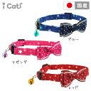 Catgdlc165_s01
