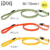 【犬】【首輪】全3カラー(Sサイズ)