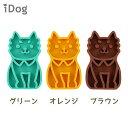 【BLACKセール★30%OFF】【 犬 猫 ブラシ 】IDOG&IC...