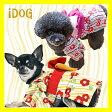 【浴衣 犬服】 iDog アイドッグ リボン付き流水椿浴衣 【夏 祭り 和服 和柄】【犬の服 アイドッグ ドッグウェア ペットウェア】【犬 服 猫服】【i dog】【夏物】