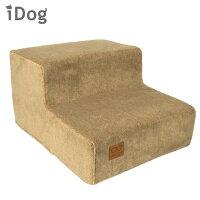 【犬】【階段】アッシュグレー