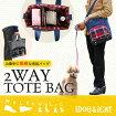 【犬】【お散歩バッグ】ネイビー/グレーの2カラー