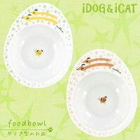 iDog&iCatオリジナルドゥーエッグフードボウル星とわんこ。