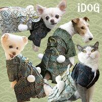 愛犬用袴若殿の鯉袴。