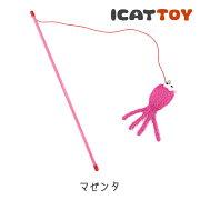おもちゃ アイキャット 猫じゃらし モケモケタコ またたび プチプラ