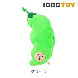 おもちゃ アイドッグ オリジナル ないしょ ポケット ぬいぐるみ ドッグトイ
