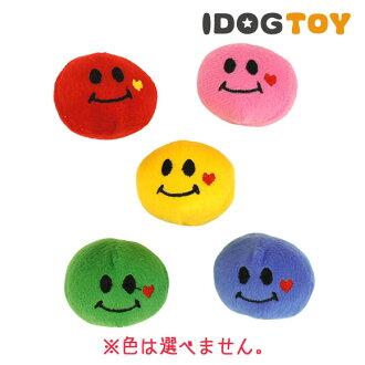 iDog &iCat オリジナルコロコロスマイルレンジャーカラカラ bells with