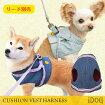 iDogアイドッグクッションベスト犬用ハーネスデニムスマイル。