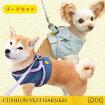 iDogアイドッグクッションベスト犬用ハーネスデニムスマイル【リードセット】。