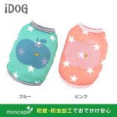 【クーポン利用で300円OFF】iDog アイドッグ ボーダーりんごスタータンク moscape