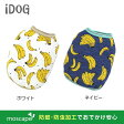 【クーポン利用で300円OFF】iDog アイドッグ ボーダー切替バナナタンク moscape