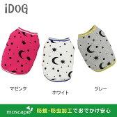 【クーポン利用で300円OFF】iDog アイドッグ 星空ポップタンク moscape