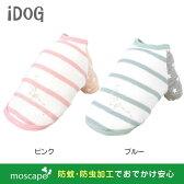 【クーポン利用で300円OFF】iDog アイドッグ さかなとスター切替ボーダートレーナー moscape