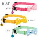 Catgdlc181_s01