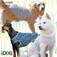 中大型犬用iDogアイドッグボーダーポケットスタータンクmoscape。