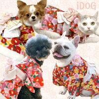 iDog愛犬用姫着物ふんわり椿アイドッグ。