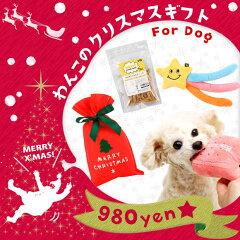 iDog わんこのクリスマスギフト アイドッグ[犬の服のiDog]