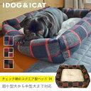 【ベッド最終SALE★69%OFF】【 犬 猫 ベッド 】iDog スクエアベッド チェック Mサイ...