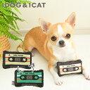 【 犬 おもちゃ 】iDog カセットテープ 鳴き笛入り アイドッグ メール便OK【 あす楽 翌日配送 】【 布製 ぬいぐるみ ドッグトイ 犬のおもちゃ 玩具 笛入り 音 超小型犬 小型犬 犬用 i dog 楽天 】