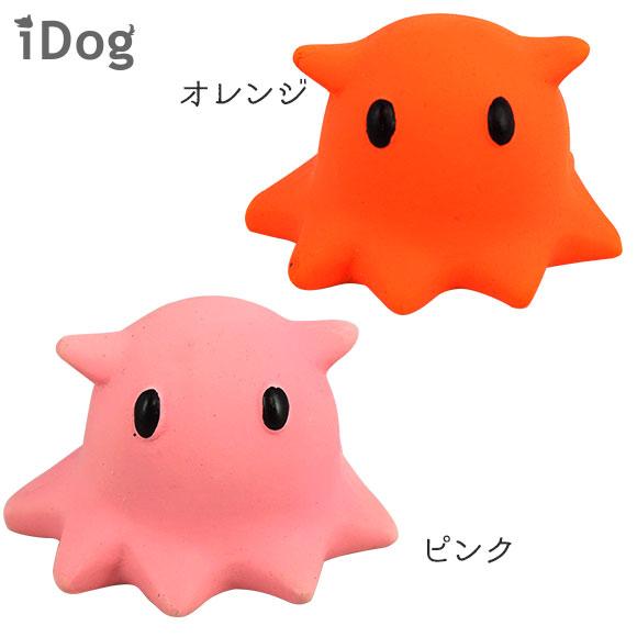 おもちゃ, その他  iDog TOY TOY i dog